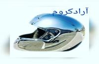 فروشنده دستگاه هیدروگرافیک 02156571305/*