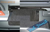 مخمل کردن داخل خودروبادستگاه مخمل پاش/09128053607