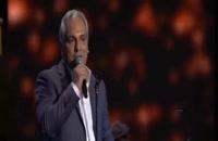 دانلود کنسرت مهران مدیری