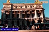 پاریس شهر قرارهای عاشقانه در خیابان شانزلیزه زیباترین خیابان جهان- بوکینگ پرشیا bookingpersia