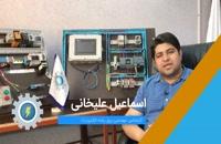 دوره آموزش مانیتورینگ صنعتی HMI مجتمع فنی برق