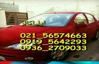 دستگاه مخمل پاش با کیفیت بالا 02156574663 ایلیاکالر