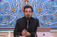 سخنرانی استاد رائفی پور با موضوع ظرفیت های تمدن سازی عاشورا، جلسه پنجم