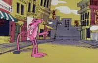 پلنگ صورتی ق91-Rocky Pink-1976