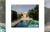 ملارد باغ ویلا لم آباد کد 1512