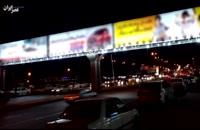 پلهای وحشت یا عابر پیاده؛ زنان و عبور از خیابان در شب