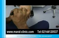 تزریق چربی | فیلم تزریق چربی | کلینیک پوست و مو مارال | شماره 14