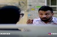 عاشق شدن پسر شیرازی با گاری