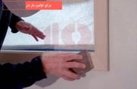 آموزش گام به گام رنگ آمیزی انواع پنجره