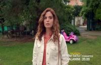 سریال دروغ شیرین من قسمت 17 با زیرنویس فارسی/ لینک دانلود توضیحات