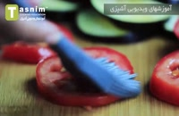 بادمجان و پنیر هالومی گریل با سس | فیلم آشپزی