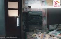 (دانلود) | قسمت دوم فیلم هزارپا  - سینمایی هزارپا
