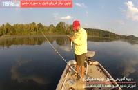 ترفندهای ماهیگیری با قلاب - صید ماهی بزرگ