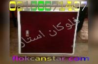 پودر مخمل باردار ترکیه02156571497
