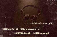 Zhick Band Nagoo Khoda Hafez