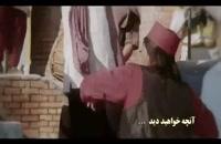 دانلود حلال و قانونی سریال هشتگ خاله سوسکه قسمت پانزده
