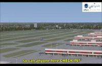 شبیه ساز پرواز | فروشگاه هوانوردى آسمان | تجهيزات خلبانی