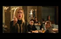 ♥دانلود فیلم مارموز با لینک مستقیم♥