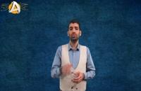 مشاور رمز ارز -مشاوره سبد گردانی