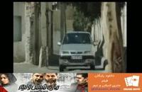 دانلود رایگان فیلم سینمایی متری شیش و نیم