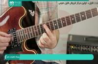 آموزش گیتار الکتریک مینور بلوز