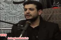 سخنرانی استاد رائفی پور - امام شناسی (جلسه 1) - 1391.9.9 - شاهرود