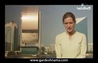 راهنمای گردشگری دبی - برج العرب و وایلد وادی  (جاذبه های گردشگری دبی)