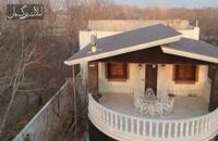 خرید و فروش باغ ویلا در ملارد کد823 املاک تاجیک