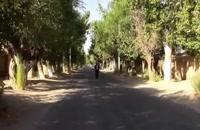 خراسان جنوبی شهرستان فردوس امن ترین شهر ایران  (گردشگری)
