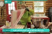 با شیر صابون درست کنیم!