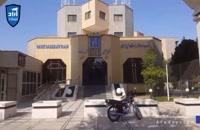 دوربین مداربسته سیستم امنیتی اعلام حریق در یزد098