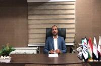 فروش انواع کولرگازی اسپلیت در شیراز - آموزش تعویض شیربرقی کولرگازی