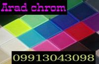 +/تولید دستگاه فلوک پاش 02156571305