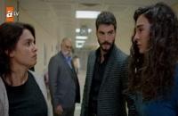 سریال هرجایی قسمت 20 با زیر نویس فارسی/لینک دانلود توضیحات