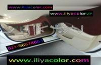خرید دستگاه مخمل پاش02156574663