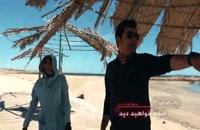 دانلود قسمت هجدهم مسابقه رالی ایرانی 2