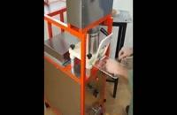 دستگاه نیمه اتوماتیک تولید همبرگر، همبرگرساز و همبرگرزن اطلس ماشین مدل Mega fast food