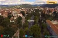کوانکا اکوادور شهری زیبا و تاریخی در ارتفاعات - بوکینگ پرشیا bookingpersia