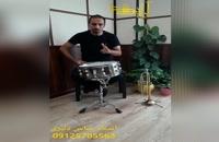 آموزش سایدرام/دقل/استاد عباس دلیری