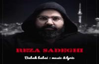 آهنگ جدید رضا صادقی عاشقی یه طرفه