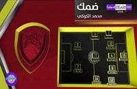 خلاصه بازی دَمَک - الاتحاد؛ لیگ حرفه ای عربستان