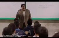 قسمت 10 سریال هیولا (رایگان)(کامل) | قسمت دهم سریال هیولا - Microsoft Forms
