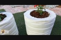 آموزش ساخت گلدان سیمانی