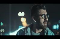 موزیک ویدئو آرمین رمضانی به نام به خودت بیا یکم