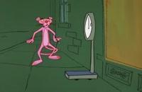 پلنگ صورتی ق12-An Ounce of Pink-1965