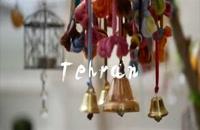 بهترین سایت های گردشگری ایران