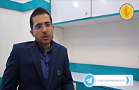 معرفی کلاس های حضوری پارسیان دانش