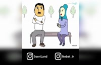 مجموعه ی انیمیشن های سوریلند قسمت 19  | کلیپ طنز