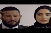 دانلود قسمت 12 سریال ممنوعه فصل 2 ( سریال) (کامل) | قسمت دوازدهم فصل دوم سریال ممنوعه /  480p  720p  1080p 4k
