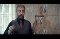 دانلود کامل فیلم کلمبوس [بدون سانسور 15+]